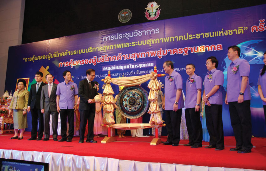 THAILAND'S IMPROVING HEALTH CARE