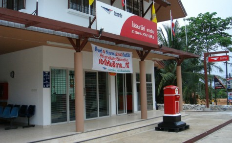 Thailand's post office gears up to meet e-commerce demands