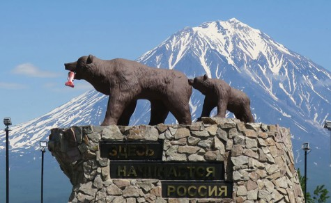 SEARCHING FOR KAMCHATKA BROWN BEARS