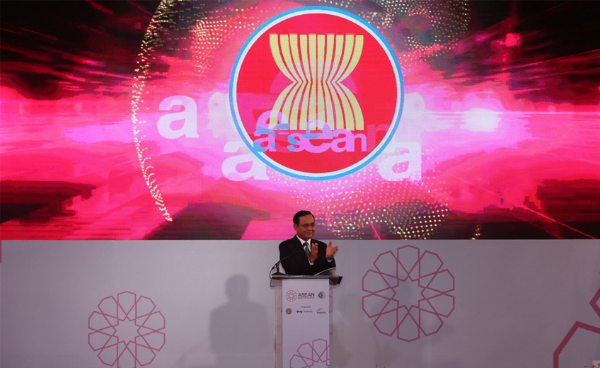 37th ASEAN Ministers on Energy Meeting