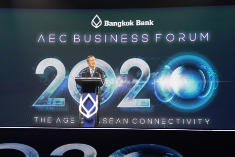 Bangkok Bank Hosts AEC Business Forum 2019