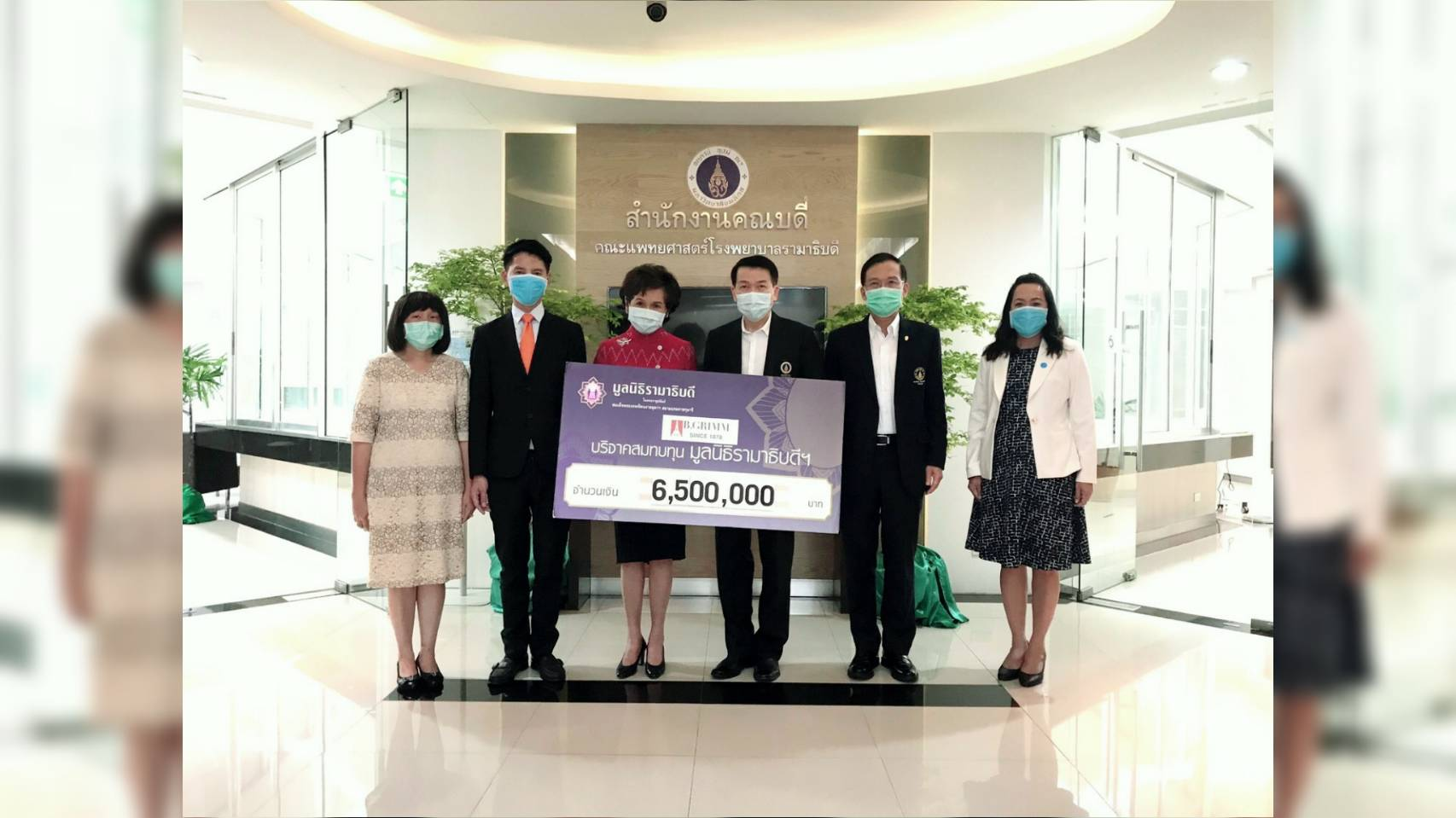 BGRIM Donates ฿6.5M Towards Life Insurance for Ramathibodi Medical Staff