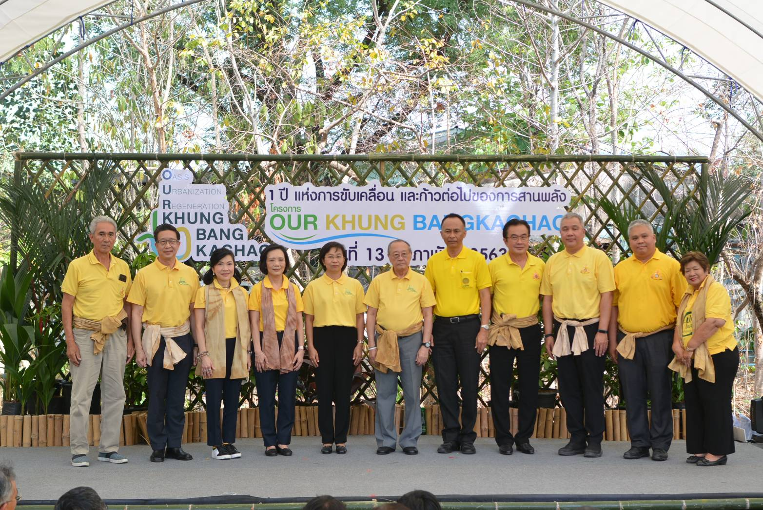 """Thai Bev Joins  """"OUR Khung BangKachao"""" Project to Develop Khung Bang Kachao  to Become a Sustainable Economy Community"""