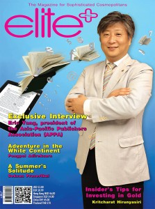 Exclusive Interview : Eric Yang, president of the Asia-Pacific Publishers Association (APPA)