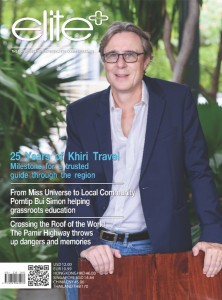25 Years of Khiri Travel Milestone for a trusted guide through the region