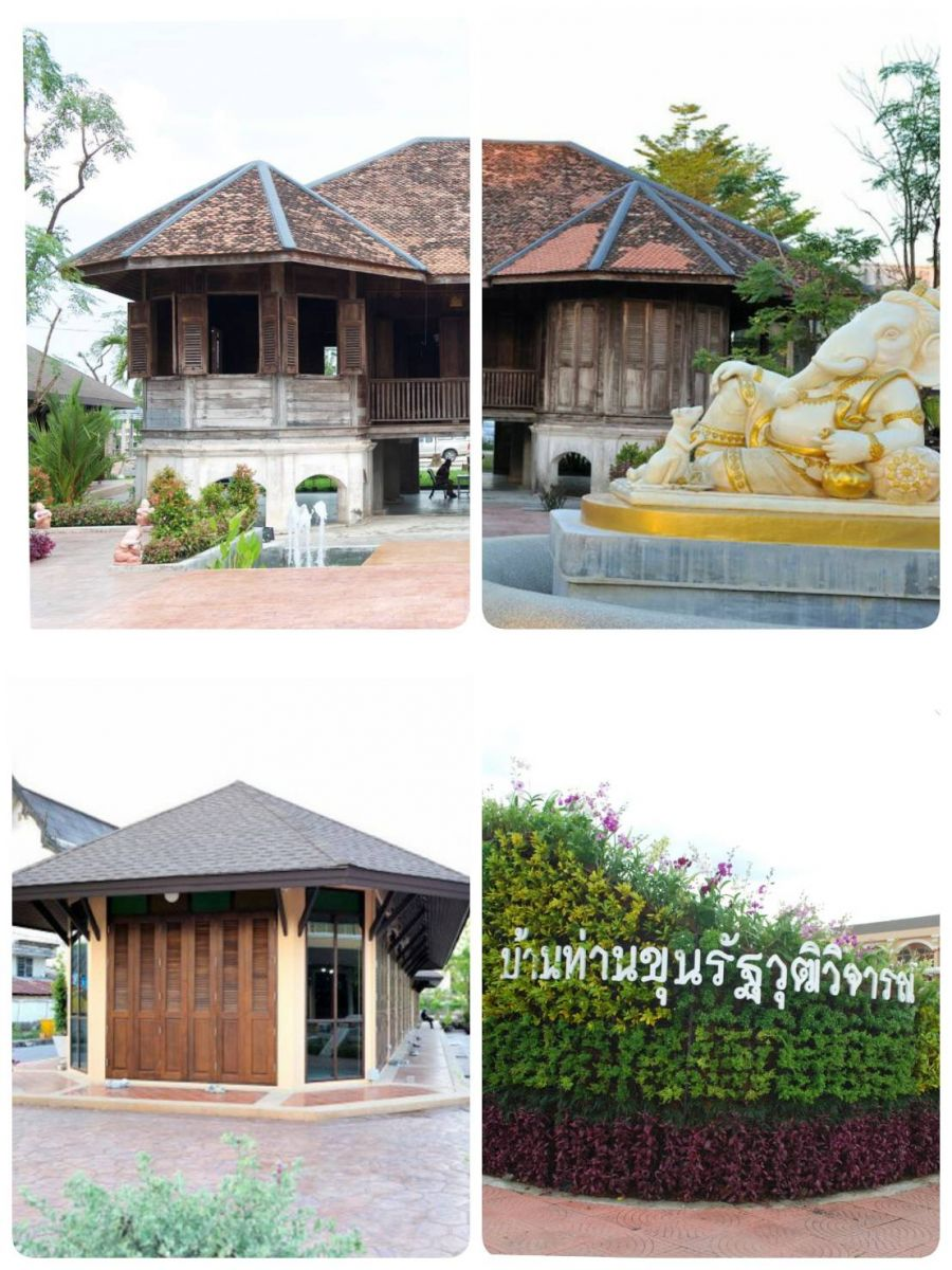 Virtual Tours in the South of Thailand During New Normal time.