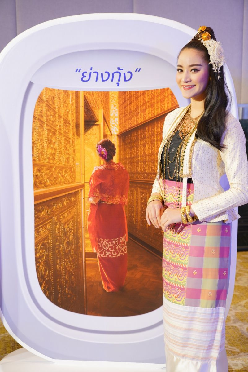 Bangkok Airways with Bangkok Travel Club (BTC) Launch 2020 Travel Campaign