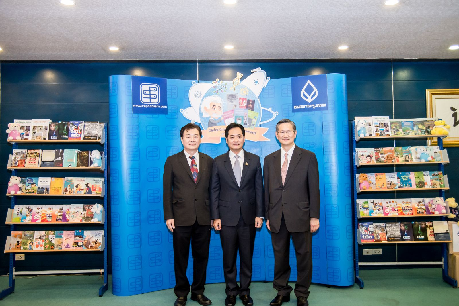 Bangkok Bank Donates 8 Million Books to 400 Thai Schools Nationwide