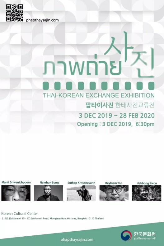 "The Korean Culture Center in Thailand is organizing a  photo exhibition, ""Saijin Photo"" or ""Phapthay Saijin"", to  be held from 2 December 2019 to 28 February 2020 in the Gallery Hall of the Korean Cultural Center."